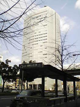 国際センター.jpg