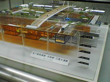 駅構造模型1.jpg